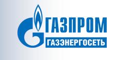 Главная - ОАО «Газпром газэнергосеть»
