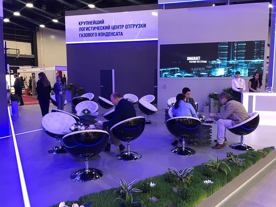 Газпром форум форум медиахолдинг